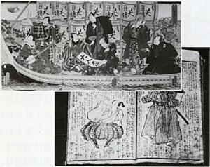 錦絵「新酒之入船」