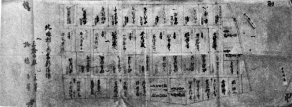新塩場藩士邸図