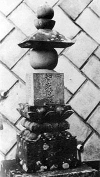 青岳尼供養塔