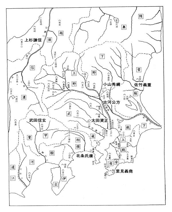 関東戦国地図