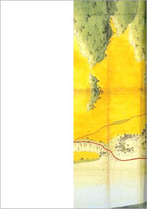 村絵図の世界 裏表紙