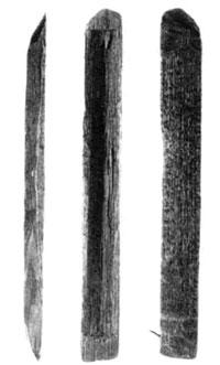 木製舟形(鋸南町下ノ坊遺跡)