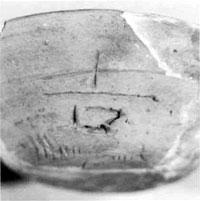 「吉」銘土師器坏(館山市安房国分寺跡) 奈良時代