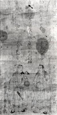 49.莫越山神社御神影