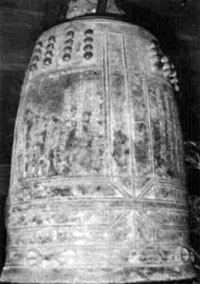 重要文化財 梵鐘(弘安9年在銘) 小網寺蔵