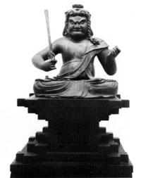 木造不動明王坐像 像高54.5cm 三芳村指定 宝珠院蔵