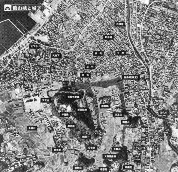 館山城と城下町の地名