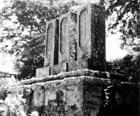 三義民の供養塔 国分寺 市指定