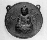 8.懸仏(文明9年)