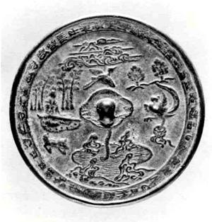 3-1.〇香取神宮古神宝類
