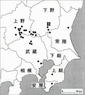 『国立歴史民族博物館研究報告』56(1994年3月)より作成