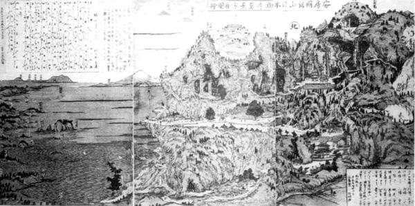 4 安房国鋸山日本禅寺真景方角図絵