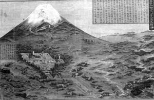 17 富士山神宮並麓八海略絵図