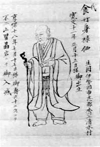 身禄肖像(21 人穴附大導師歴代絵図より)