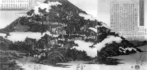 31 富士山女人登山之図