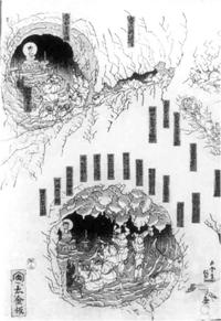 32 富士山體内巡之図(部分)