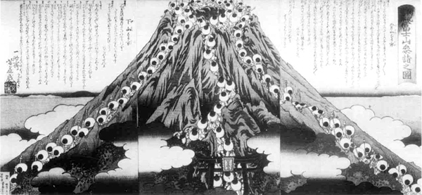 33 開化旧幣富士参詣之図