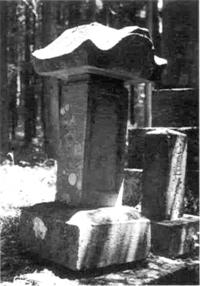 誠行重山(せいぎょうじゅうざん)記念碑