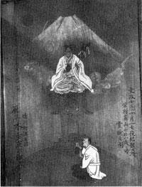 77 富士山礼拝図絵馬