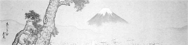 22.田村彩天画『木村屋旅館の松』(大正6年)