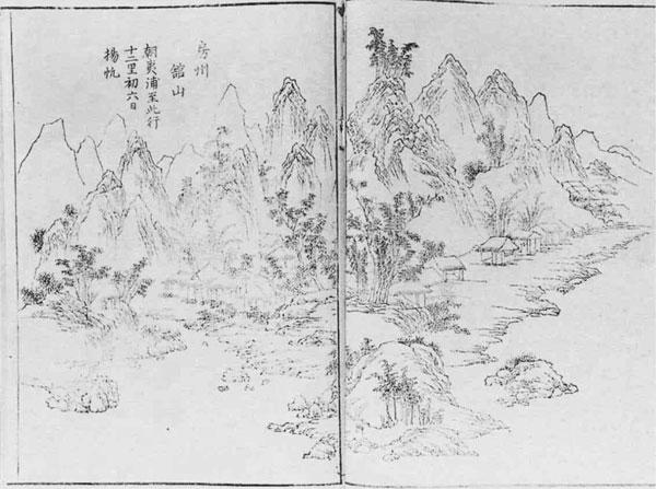 36.谷文晁作『漂客奇勝図』「房州館山」(寛政2年)