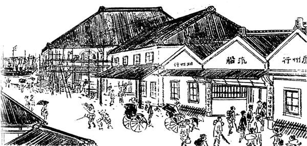 40.東京湾汽船発着所図(『風俗画報』236号 明治34年)