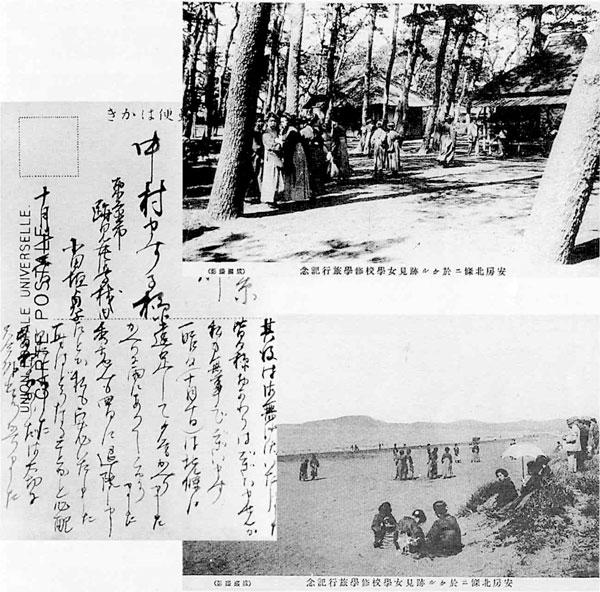 47.跡見女学校修学旅行絵はがき(大正8年)