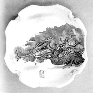66.絵皿「房州臥龍松」