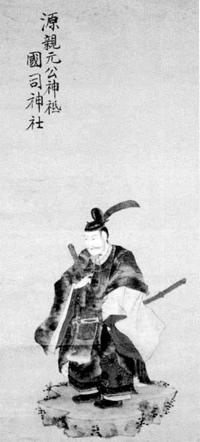 46.国司神社の祭神 源親元像