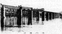 62.湊川鉄橋建設工事 大正時代
