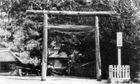 79.洲崎神社 昭和初期
