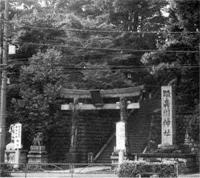 現在の品川神社(品川区北品川)