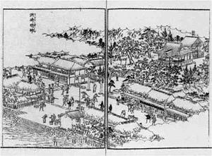 81.神奈川宿洲崎明神(『江戸名所図会』)