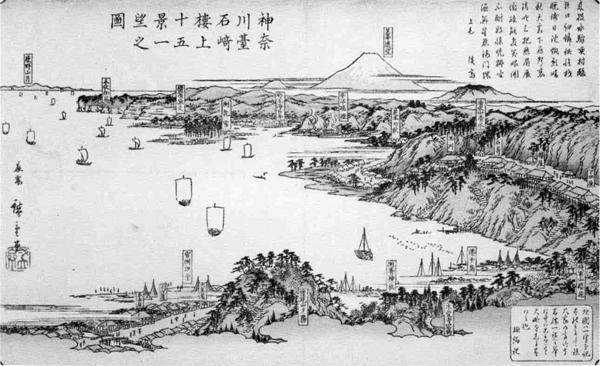 82.神奈川台石崎楼上十五景一望之図 安政5年(1585)