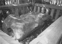 安房口神社(横須賀市吉井)の神体石