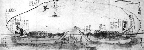 86.さんま網漁図 勝山調画