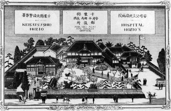 111.千葉県安房平朝夷長狭郡役所 明治29年(1896)