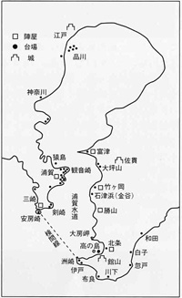 幕末の東京湾警備