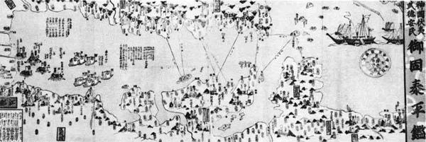 113.神国伏夷武徳安民御固泰平鑑 文久2年(1862)