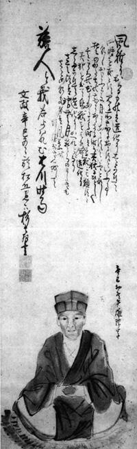 2.芭蕉肖像画   座間恒氏蔵