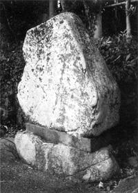 丸山町大井.大徳院の芭蕉句碑