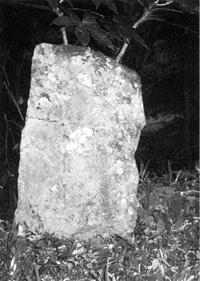 鴨川市上小原.白滝不動尊の芭蕉句碑