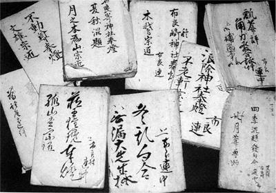19.布良連の詠草 幕末~明治  当館蔵