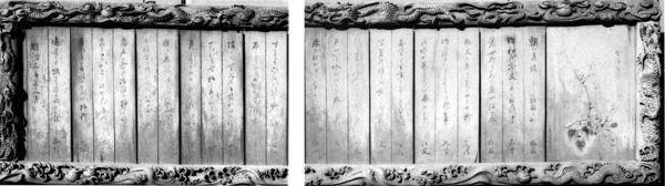 32.手力雄神社奉納俳諧額 明治3年(1870年)  手力雄神社蔵