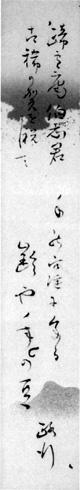 39.短冊 明治32年(1899)   安西明生氏蔵