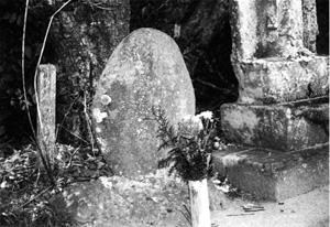 千倉町平磯.観養院の梅人塚 享和2年(1802)