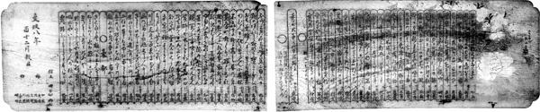 56.奉納俳諧額 文政8年(1825)  湯浴堂蔵