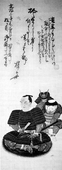 59.井上杉長肖像画   井上薫夫氏蔵
