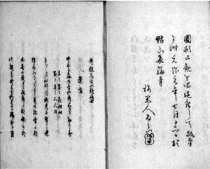 68.鈴木あや雄追善集『おしまつき』
