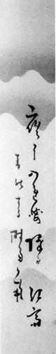 48.江斎短冊 山口国男氏蔵